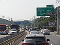 ROK National Route 48 Seongdong IS and Checkpoint(Westward Dir) 1.jpg