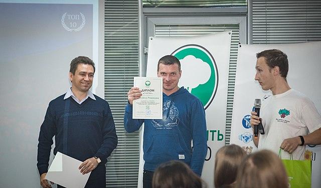 Автор: Roman Naumov, CC BY-SA 4.0
