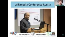 Файл:RU-Non-dominant language Wikipedias Lessons from the Russian Knot.webm