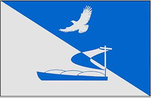 Akhtubinsky District - Image: RUS Ахтубинский район flag