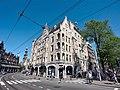 Raadhuisstraat hoek Herengracht foto 1.jpg