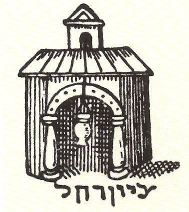 Rachel's Tomb 1537