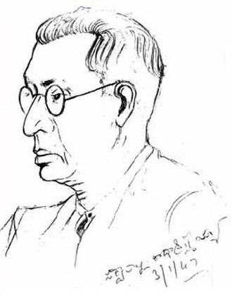 Sarvepalli Radhakrishnan - Image: Radhakrishnan telugu signature