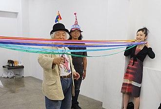 Ay-O - This is a rainbow happening by Ay-o.