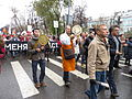 Rally in support of political prisoners 2013-10-27 7817.jpg