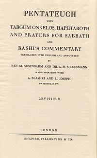 Rashi - Wikipedia