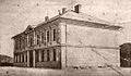 Razglednica Ige vasi 1908 (3).jpg