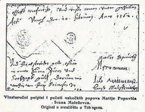 Matija Popović - 1562 receipt signed by Jovan Maleševac and Matija Popović