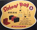 Red A School Bag, Product Information Sheet.jpg
