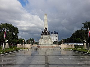 Torre de Manila - The Torre De Manila as seen from the Rizal Monument (in background on the right) in December 2016.