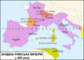 Roman Empire 460.png