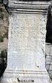 Roman Inscription in Turkey (EDH - F023968).jpeg