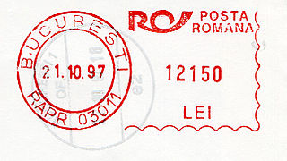 Romania stamp type FB3.jpg