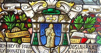 Roman Catholic Diocese of Honolulu - Bishop Gulstan Francis Ropert was the third Vicar Apostolic of the Hawaiian Islands. His coat of arms adorns the cathedral.