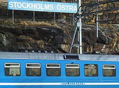 Roslagsbanan Stockholms Östra 2014. jpg