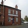 Rothwell Dental Surgery - Butcher Lane - geograph.org.uk - 1561885.jpg