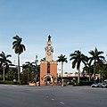 Royal Palm Place.jpg