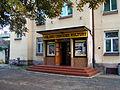Rudnik nad Sanem - Miejski Ośrodek Kultury - dsc07033 v1.jpg