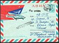Russia Airmail Cover 11V63.JPG