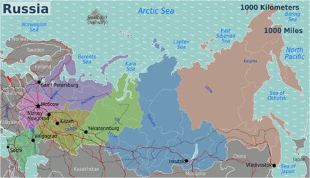 Russia regions map normal font.png