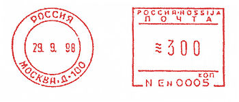 Russia stamp type DB6.jpg
