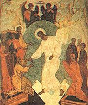16th century Russian Orthodox icon of the Resurrection