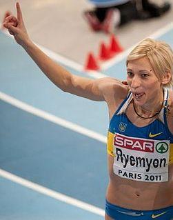 Mariya Ryemyen Ukrainian sprinter