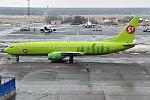 S7 Airlines, VP-BQF, Boeing 737-83N (15833768834) (2).jpg
