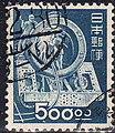 SL 500Yen stamp.JPG