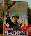 SOGUN SLOGAN AT A THE PYONGYANG CITY METRO STATION DPRK NORTH KOREA OCT 2012 (8648706212).jpg