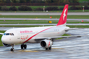Air Arabia Egypt - Air Arabia Egypt taxiing to its gate in Zurich-Kloten