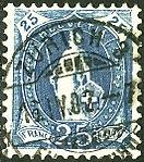 SUI 1899 MiNr0067 pm B002a.jpg
