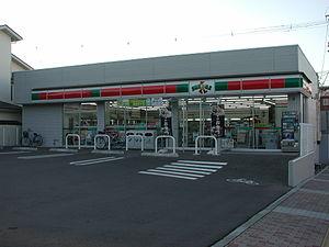Circle K Sunkus - SUNKUS Hachinohe-Chibagakuenmae store