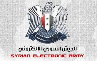 Syrian Electronic Army - Syrian Electronic Army logo