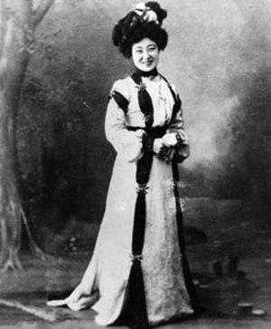 Sada Yacco - Sada Yacco in her stage dress