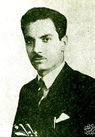 Safa Khulusi - Safa Khulusi (age 24 years) as he appears on the cover of his first novel published in 1941