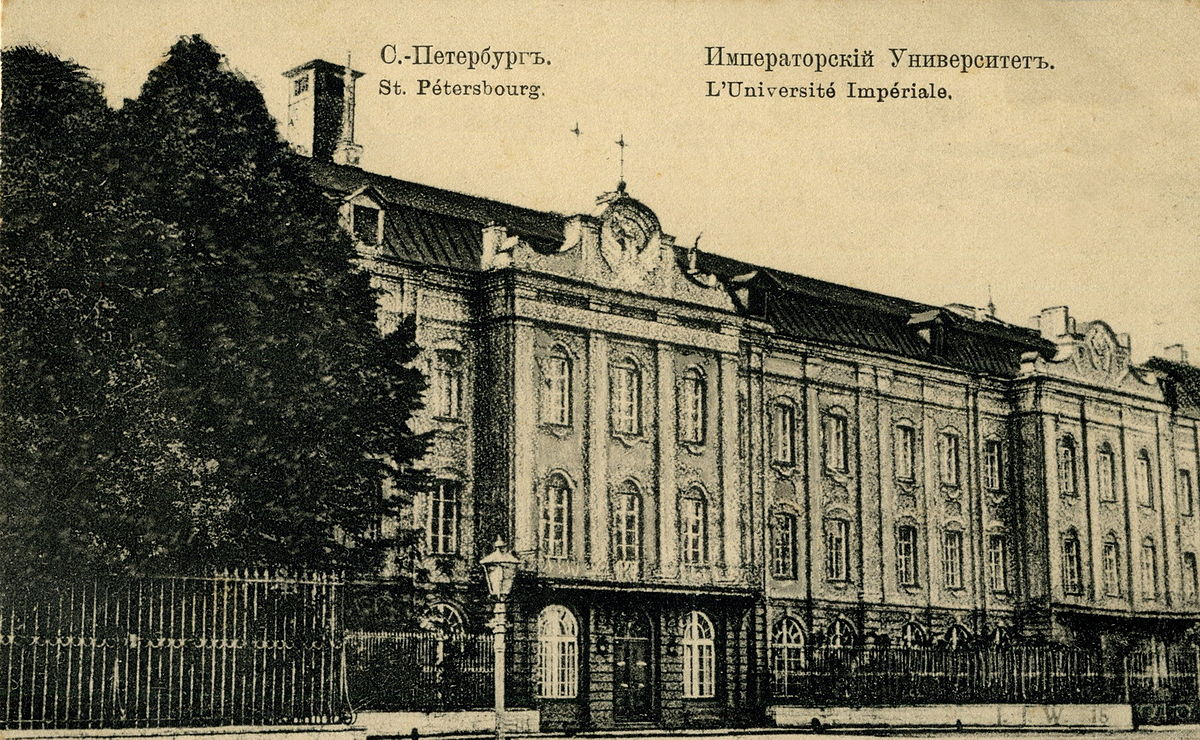 https://upload.wikimedia.org/wikipedia/commons/thumb/3/32/Saint_Petersburg_University.jpg/1200px-Saint_Petersburg_University.jpg