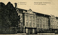 Saint Petersburg University.jpg