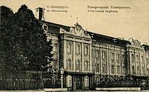 Saint Petersburg University.jpg