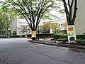 Saitama University - panoramio (2).jpg