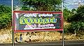 Salem, Tamil Nadu, India - panoramio (2).jpg