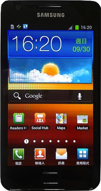 TouchWiz - Galaxy S II using TouchWiz 4.0