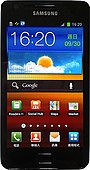 Samsung I9100.jpg