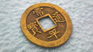 Korean mun currency used in Joseon