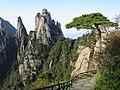 Sanqinshan - panoramio (3).jpg
