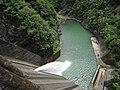 Sarutani Dam spillway.jpg