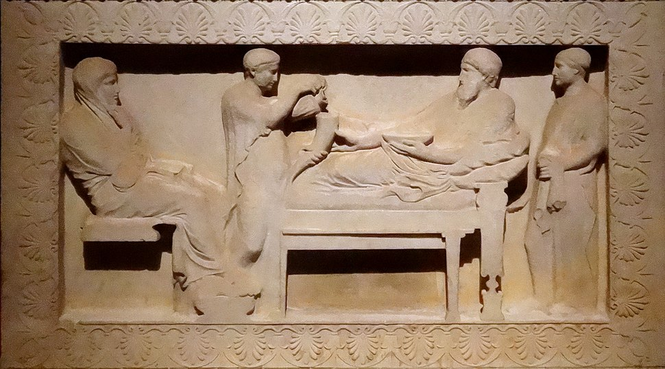 Satrap sarcophagus banquet scene