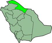 Saudi Arabia - Al Hudud ash Shamaliyah ...