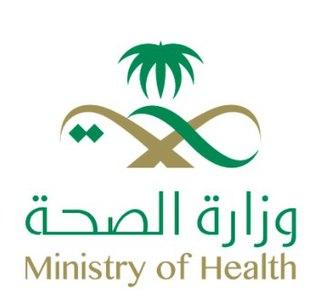 Ministry of Health (Saudi Arabia) Saudi Arabian ministry