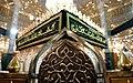 Sayyidah Zaynab Mosque, Damascus - 11 May 2008 08.jpg